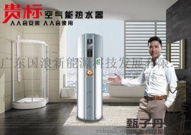 昆明空氣能熱水器什麼內膽材質好 常見內膽材質有哪些