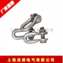现货  联接件U型挂环配件U-20  加强型热镀锌连接件
