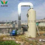 河北元潤廠家直銷廢氣淨化塔
