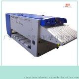毛巾折叠机 工业折叠机 1.8米