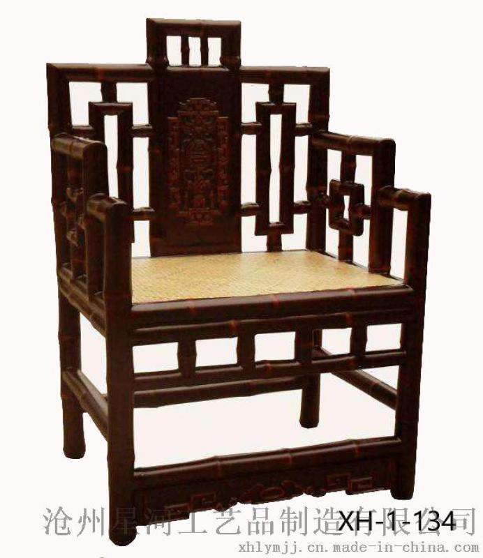 黄骅星河老榆木太师椅榆木家具批发