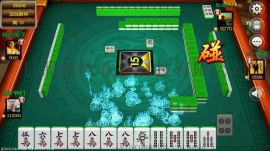 低價手機棋牌遊戲軟件出售