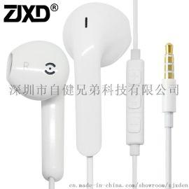 蘋果耳機線控通用入耳式耳機