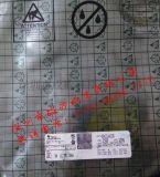 OPA2314AIDR 原装正品