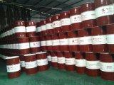 国标认证长城齿轮油 品质保证假一罚千