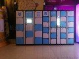 共享储物柜 共享寄存柜及微信扫码柜的趋势-易存保