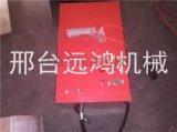 供应电线穿线机穿墙引线机 我爱发明电工穿线机
