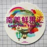 PVC印刷杯垫 uv打印软胶餐垫杯垫 纯色塑胶杯垫