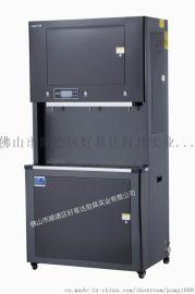 厂家供应宝腾不锈钢步进式节能开水机BT-B90-A