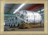 武钢白色彩钢板 钢厂直发提供质保