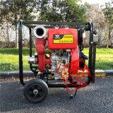 应急防汛排涝泵车自吸式柴油机水泵