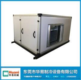 东莞华易厂家直销304不锈钢通风柜、通风排毒柜、抽气柜质优价廉