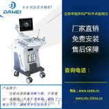 厂家直销可视人流b超机 超声妇产科手术监视仪 超导可视无痛人流系统