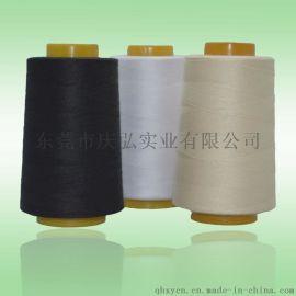 棉包涤包芯线 本白202棉涤包芯纱丨现货棉包涤纱线