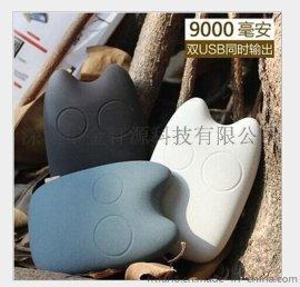 龙猫移动电源厂家 8000毫安 卡通豆豆龙移动电源充电宝定制