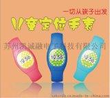 艾德加B01儿童智能手表 带定位防丢失手表