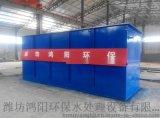 新疆WSZ-AO-3地埋式一体化污水处理设备