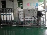昆山中水回用设备-电镀厂中水回用-电镀回用水处理