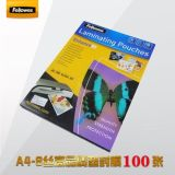 fellowes范罗士 A4塑封膜100张 8丝照片过塑纸 护卡膜 高品质塑封膜 紧实无气泡