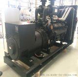 SC27G755D2上柴柴油发电机500kw厂家价格热销