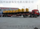 原装进口200KW/250KVA沃尔沃柴油发电机组现货
