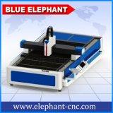 蓝象 1530 激光机 自动光纤激光机 可加工定制