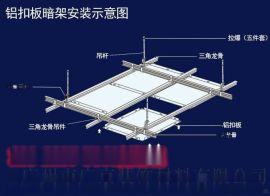 酒店专用铝扣板吊顶-酒店铝扣板天装饰效果