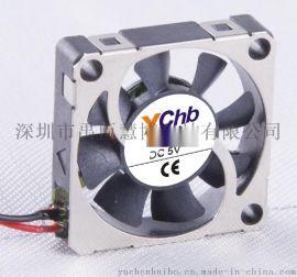 ychb 1504微型風扇 直流風扇 軸流小風扇 靜音風機