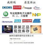 驱动IC POWER TNY266PN DIP-7 高品质驱动 批发销售