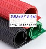 环保防静电胶皮_新乡绝缘胶皮垫厂家生产销售_设计新颖