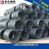 北仑昊钢纯铁盘条生产厂家
