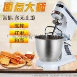 旭众XZD-7厂家厨师机打蛋机打鲜奶机轻巧速度快