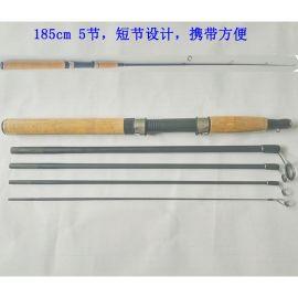 高端路亚竿1.85m 5节短节 M调 直柄碳素渔竿