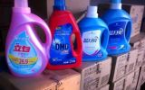 供应个品牌洗衣液洗发水系列厂家直销量大从优