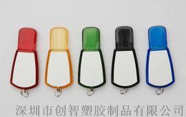 高品质环保创意W01酒瓶U盘外壳 塑胶U盘外壳