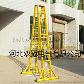 河北双冠JYT电力绝缘双面人字升降梯 玻璃钢电工绝缘伸缩梯