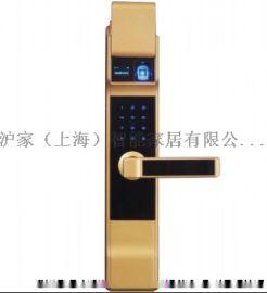 沪家智能锁,指纹锁,IC卡锁,防盗锁