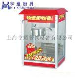 上海爆米花機,燃氣全電棉花糖機,三層食品保溫櫃,小型手搖漢堡