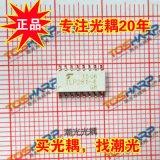 东芝光耦TLP281-4(GB-TP, J, F) 贴片sop16四通道光耦替代PS2801-4 LTV-247