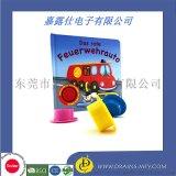 小圆盒 圆形发音盒 挤压盒童声书本音乐发声器配件生产厂家