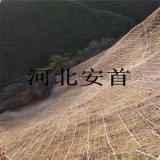 福安GAR1型钢丝绳防护网抗拉强度1770MPa