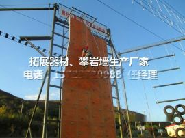 生产厂家直销部队军警学校景区拓展基地团队拓展项目-团队攀岩