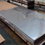 上海颖德提供Alloy904L合金钢钢板化学成分