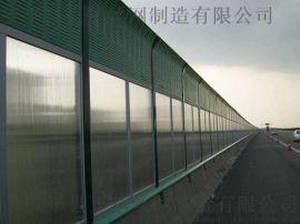 厂家供销高速公路声屏障 高铁声屏障 地铁声屏障