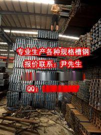 肇慶槽鋼現貨廠家肇慶市鍍鋅槽鋼多少錢Q235B槽鋼價格Q345熱扎槽鋼報價