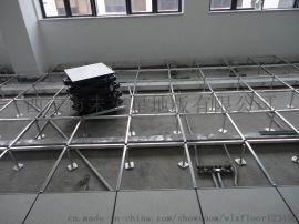 新疆防靜電地板如何防靜電 防靜地板廠家