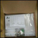 供应台达PLC触摸屏控制器吸塑机配件可编程控制器