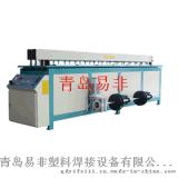 2016膠州批量生產PP塑料板對接機