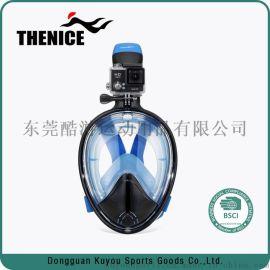 酷游第二代圆面浮潜面罩防水防雾