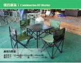 遮阳伞  帐篷  折叠桌椅
